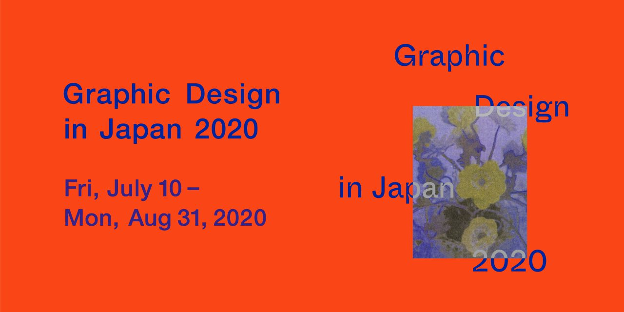 Graphic Design in Japan 2020